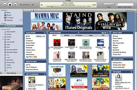כמה מהתכונות של iTunes זמינות רק עבור משתמשים שרשומים לחנות המדיה של אפל