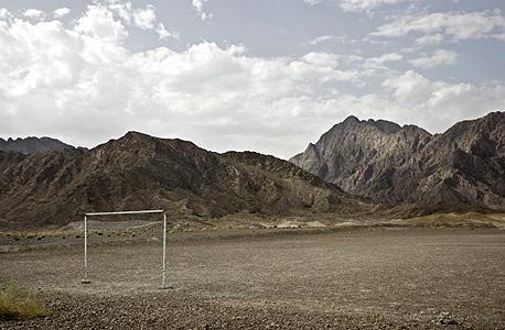 כאן גדלים כוכבי הכדורגל העתידיים של ערב הסעודית, צילום: greenprophet.com / Dick Sweeney