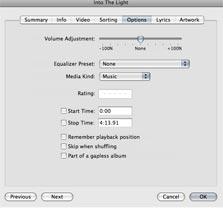 בלשונית Options, אפשר לשלוט בעוצמת הקול של כל שיר