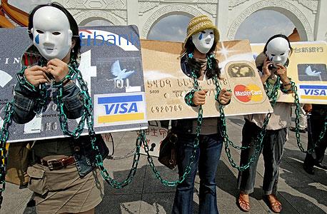 """הפגנה הקוראת לממשלה לסייע לאזרחים להתמודד עם החובות, בטייוואן. """"מיתונים הם לא תופעות טבע. הם תוצר של מערכת פיננסית שמעודדת יותר מדי חוב של משקי הבית"""", אומר מיאן"""