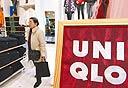 uniqlo רשת בגדים פנאי מותג חול, צילום: בלומברג