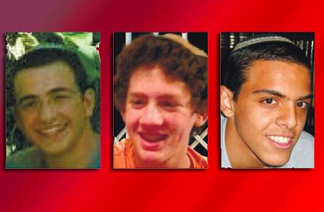 החשבון נסגר: ישראל חיסלה את רוצחי הנערים