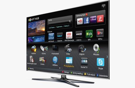 טלוויזיה רב ערוצית