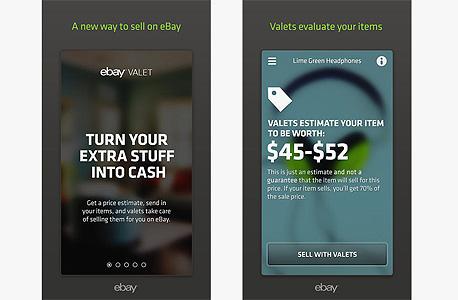 איביי ebay valet וולט שירות מכירות חדש