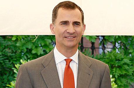 פליפה מלך ספרד