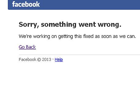 פייסבוק קרס