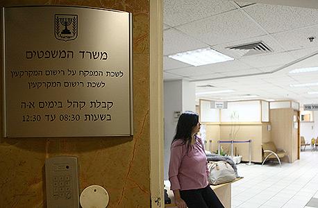 משרדי הטאבו, צילום: אוראל כהן