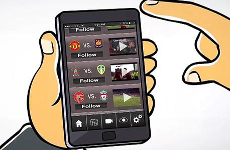 וידאו אפליקציה קמהקמה
