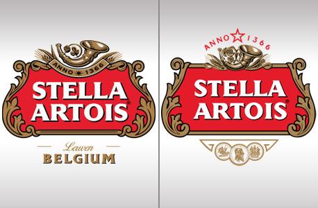 הלוגו של סטלה ארטואה. מתנוסס על מוצרי החברה מ-1366