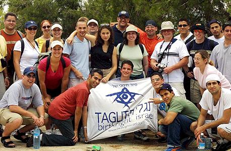 """משתתפי """"תגלית"""" בביקור בישראל"""