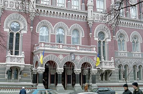 אקטיביו תקים מחסן נתונים עבור תאגיד בנקאות אוקראיני