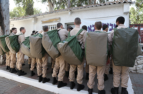 """מתגייסים גיוס בקום בקו""""ם צבא צה""""ל, צילום: שאול גולן"""