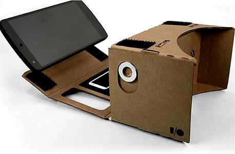 ערכת גוגל Cardboard