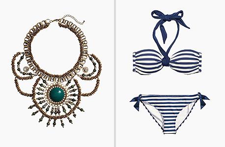 מימין: בגד ים של H&M, חלק תחתון 99.90 שקל, חזייה 59.90 שקל; משמאל: שרשרת של H&M,  מחיר - 149 שקל