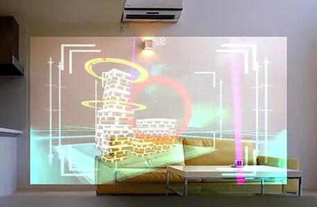 הדגמת יכולת המציאות הרבודה, בעזרת משחק שמבוסס על תנועות ראש