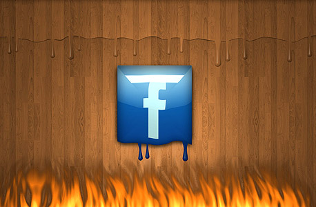 פייסבוק עברה את הגבול ומכעיסה את הגולשים