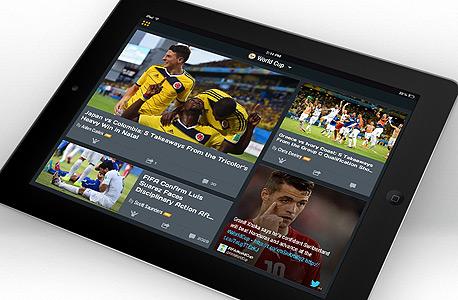 FTBpro טאבלט כדורגל אפליקציה מונדיאל 2014