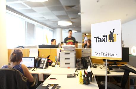 משרדי חברת גט טקסי, צילום: אוראל כהן