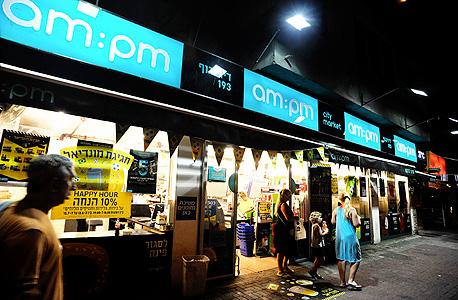 עלות סל קנייה ברשת AM:PM עומד על 31 שקל
