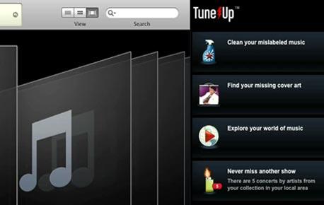 TuneUp תעזור למצוא עטיפות אלבומים חסרות