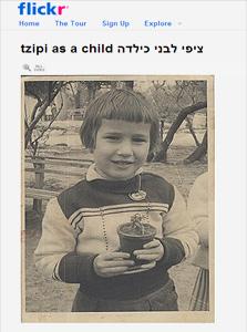 פעם: שותלת גאה. היום: מועמדת לראשות ממשלה, צילום מסך: flickr.com