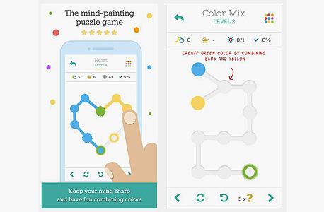 מדריך אפליקציות Watercolors