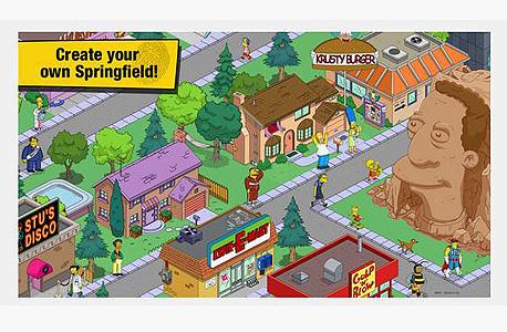 מדריך אפליקציות Simpsons