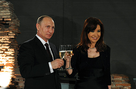 נשיאת ארגנטינה כריסטינה פרננדס דה קירשנר נשיא רוסיה ולדימיר פוטין, צילום: רויטרס
