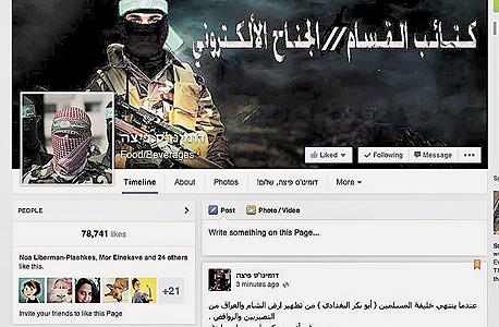 צוק איתן האקרים פייסבוק