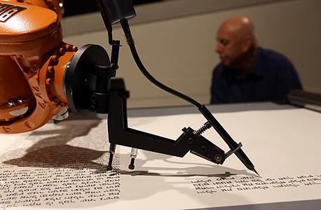 הרובוט שכותב את ספר התורה בגרמניה
