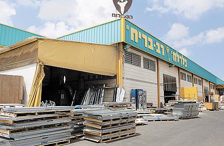 המפעל של רב בריח באשקלון, צילום: אוראל כהן