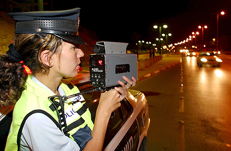 מלכודת משטרתית מקומית