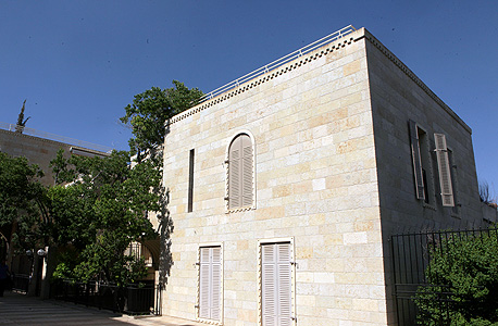 הבית של מוטי זיסר בכפר דוד בירושלים, צילום: עמית שעל