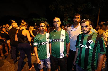 אוהדי מכבי חיפה בהלוויה של שון כרמלי, צילום: עוז מועלם