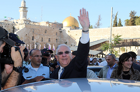 ראובן ריבלין נבחר ל נשיא ה 10 של מדינת ישראל, צילום: יריב כץ