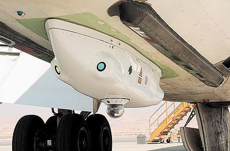 מערכת מגן ארקיע מטוס