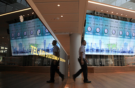 דיווח שוטף מהמסחר בבורסה של תל אביב: כל העדכונים החשובים של החברות בבורסה, המניות הבולטות במסחר, מחזורי המסחר והניתוחים של האנליסטים המובילים בשוק ההון הישראלי