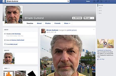 עמוד הפייסבוק של גוטקינד. בעסקיו מופיעות חברות שבהן הוא רשום כמנהל או מורשה חתימה, אך הוא מכחיש כי הוא בעליהן
