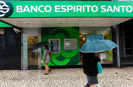 פורטוגל: בנק אספיריטו סנטו הגיש בקשה לפשיטת רגל