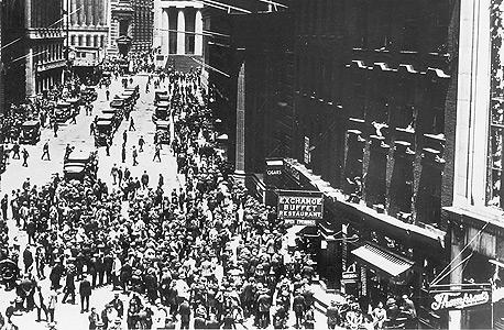 ניו יורק בימי מלחמת העולם ה-1