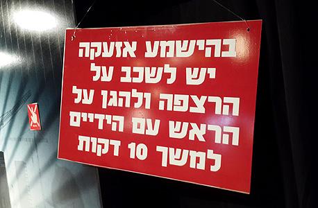 שלט בנמל תל אביב