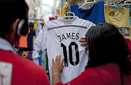 חאמס רודריגס - מקור ההשראה של הקולומביאנים