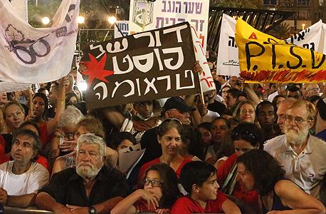"""עשרות אלפים בעצרת ההזדהות: """"שקט זו בקשה מוגזמת?"""""""