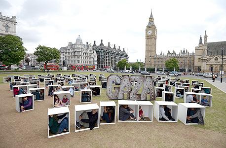 מחאה על תנאי המחיה בעזה בלונדון