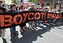 חרם נגד ישראל, צילום: איי אף פי