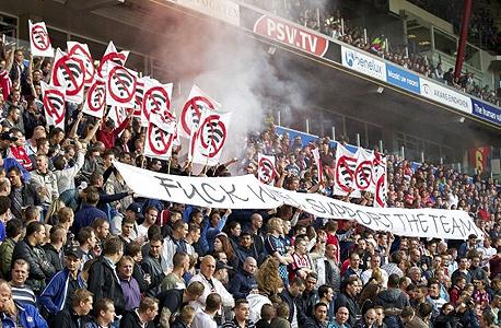 אוהדי פ.ס.וו. איינדהובן מחו נגד ההשקת Wi-Fi באצטדיון