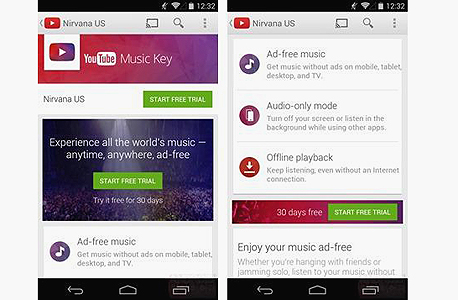 שירות המוזיקה הייעודי של יוטיוב