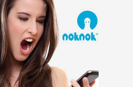 אפליקציה נוקנוק NOKNOK