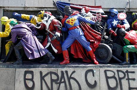 """גיבורי־על במקום חיילים סובייטים באנדרטה. האמן האלמוני זכה לכינוי """"בנקסי של בולגריה"""""""