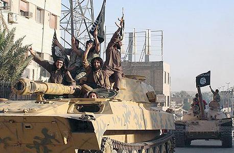 """דאע""""ש עיראק , צילום: איי פי"""